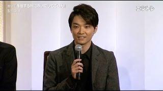 公演の詳細はこちら http://entre-news.jp/2013/11/13788.html 2014年1...
