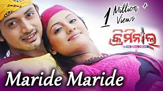MARIDE MARIDE | Romantic Film Song I CRIMINAL I Arindam, Riya | Sidharth TV