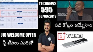 Technews 595 VIVO Z1X Launched,Oneplus TV,Nokia 7.2 & 6.2,Moto One Zoom,Xiaomi 100M Record etc