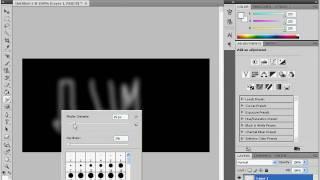 Надпись в виде дыма в Adobe Photoshop CS4 (16/20)