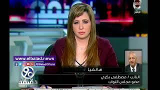 مصطفى بكري يفجر مفاجأة حول استمرار شريف إسماعيل في رئاسة الحكومة .. فيديو