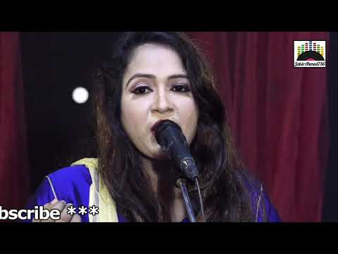 #JakirAhmed786 (Baul Gaan) Praner Bhondu | Sung By Maya | Lyrics By Shorifa Begum