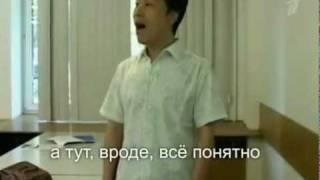"""""""И это хорошо!"""" на """"Первом канале"""""""