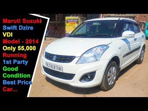 Maruti Suzuki Swift Dzire VDI Model 2014 Only 55000 running best price 1st party