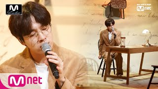 Gambar cover [LEESEOKHOON - Don't forget the moment we loved] Studio M Stage | M COUNTDOWN 191024 EP.640