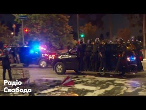 Протести у США: влада залучила військових
