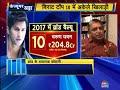 Consumer Adda    Virat Kohli becomes India's Most Valuable Brand   CNBC Awaaz