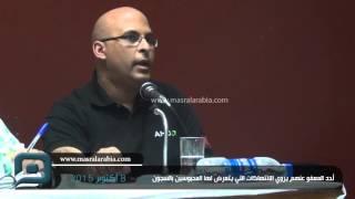 مصر العربية | أحد المعفو عنهم يروي الانتهاكات التي يتعرض لها المحبوسين بالسجون