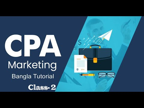 CPA Marketing Bangla Tutorial - Class 2 thumbnail