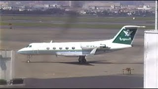 【 サウジアラビア 王国政府 ★ ガルフストリーム @ 羽田空港 】Saudi Arabia Government  Gulfstream at Haneda Airport in 90's