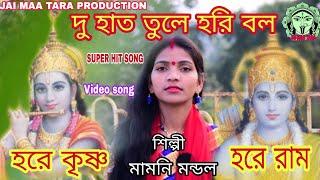 bengali song new
