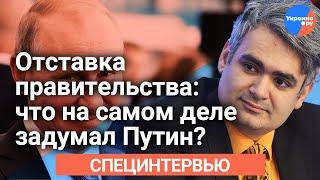 Смотреть видео Геворг Мирзаян о транзите власти в России и судьбе Донбасса после Путина онлайн