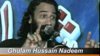Punjabi Shayari Meno Yadaan teriyaan by Ghulam Hussain Nadeem