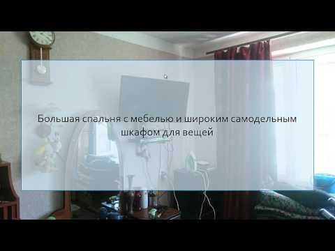 Таджикистан, город Душанбе. Продается трехкомнатная квартира - 55 м2. Мебель в подарок!