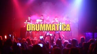 """Барабанное шоу """"Драмматика"""". Шоу барабанщиков в Москве, Спб, Ярославле. Drum Show Russia"""