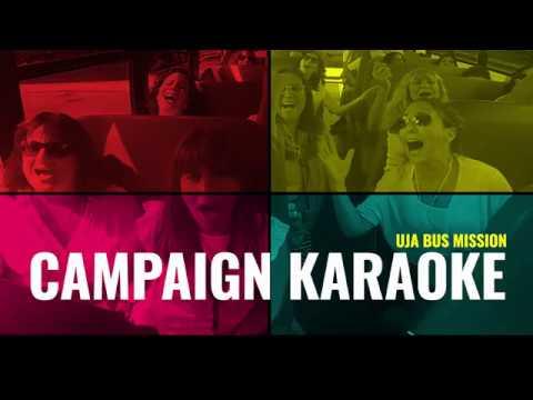 UJA Campaign Karaoke