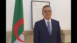 Algerian Virtual National Day Celebrations