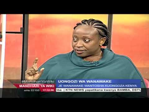 Mandhari ya Wiki 8 Mei 2016 Uongozi wa Wanawake