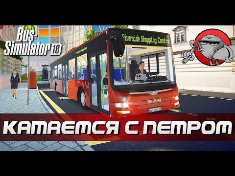 Скачать игру Bus Simulator 16 (2016|Рус|Англ) - Симуляторы