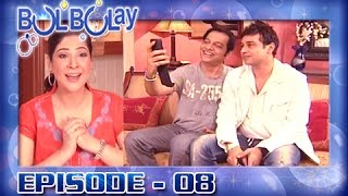 Bulbulay Ep 08 - Faysal Qureshi Confused in Bulbulay House