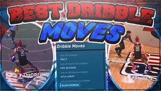 THESE DRIBBLE MOVES WILL CHANGE YOUR GAME!! PURE SHARP HANDLES 2K18!!