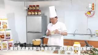 亞洲廚 / 萬勝廚食譜 黃薑飯