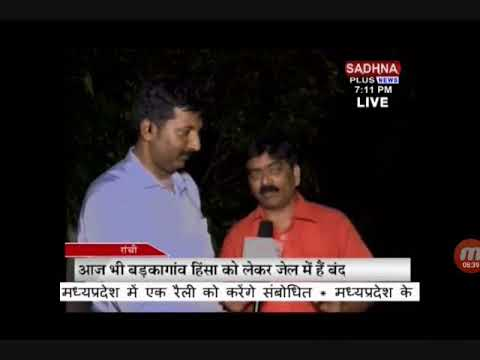 Sadhna News- Yogendra Saw Exclusive
