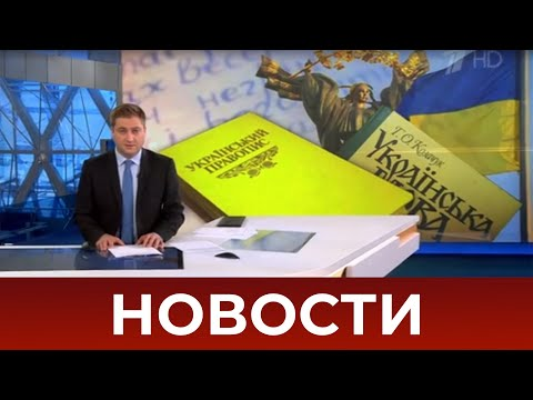 Выпуск новостей в 09:00 от 01.09.2020