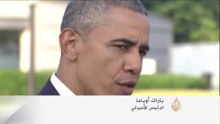 أوباما يزور هيروشيما بعد 71 عاما من القنبلة