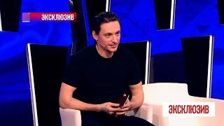 «Россия всегда была мне важна на уровне подсознания»