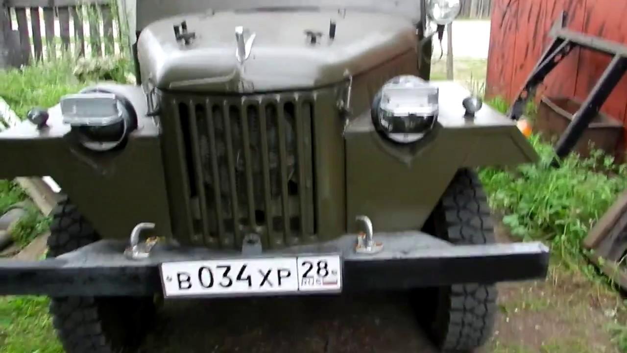 автомастерская газ 33081 егерь цена Москва - YouTube