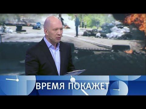 Пасхальное перемирие иукраинские