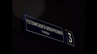 Участок метро от \