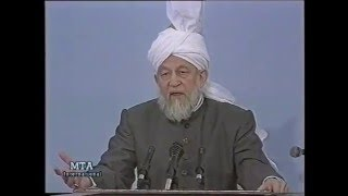 Friday Sermon 6 February 1998