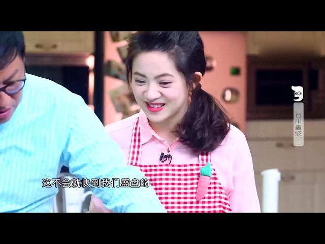 詹姆士的厨房:儿童餐石川盖饭超级鲜甜,小朋友绝对爱吃!