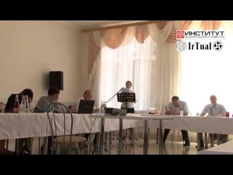 Конференция «Центральная Осетия (Туалгом): история и современность»