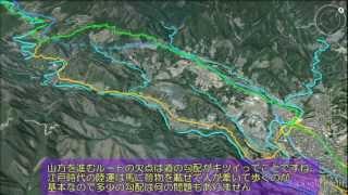 原付で甲州街道を走ってみた(その35)上野原-鶴川