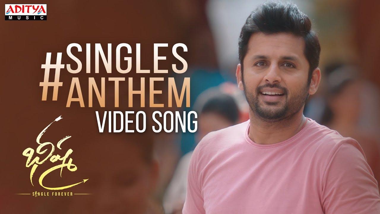 Singlesanthem Video Song Bheeshma Nithiin Rashmika Venky Kudumula Mahati Swara Sagar Youtube