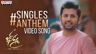 #SinglesAnthem