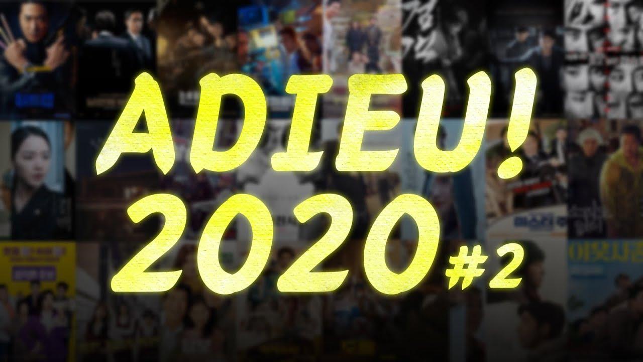 되돌아보는 2020 충무로편#2(재업로드)