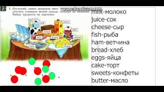 Food Vocabulary Биболетова Enjoy English 3 класс