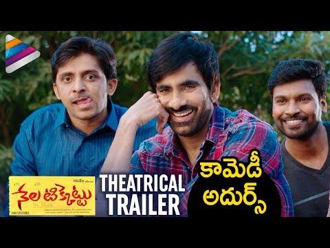 Nela Ticket Trailer | Ravi Teja | Malvika | Kalyan Krishna | #NelaTicketTrailer | Telugu Filmnagar
