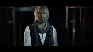 Олег Винник — Каменная ночь [official HD video]