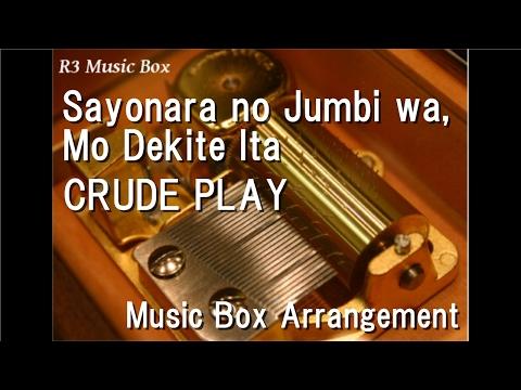 Sayonara no Jumbi wa, Mo Dekite Ita/CRUDE PLAY [Music Box]