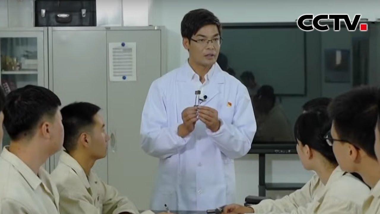 2021最美教师:万荣春 培养大国工匠的博士后 | CCTV「闪亮的名字2021最美教师发布仪式」