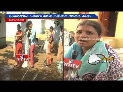 Kanakapura Tanda People Life Turns Success | HMTV Special Story