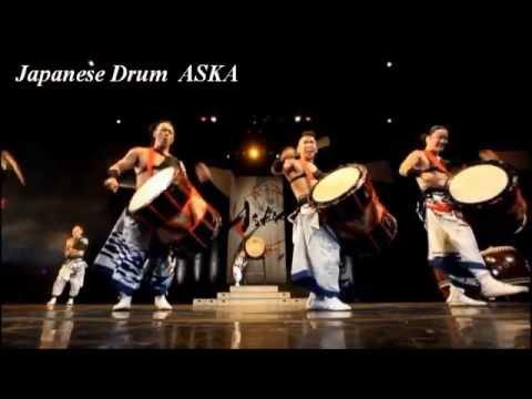 ASKA Japanese Drum � - TAIWAN~ PV - 舞太鼓あすか組