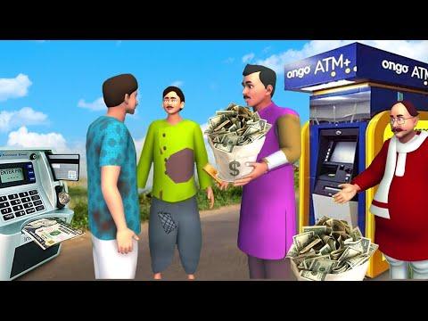 ఎటిఎం దొంగ - ATM Thief Story in Telugu | Stories in Telugu | Telugu Kathalu | Village Moral Stories | Foci