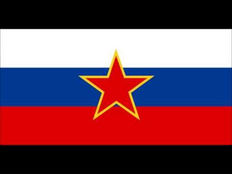 Koračnica «V boj» (Socialistična republika Slovenija)