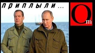 OMут вранья захлестнул кремлевский режим